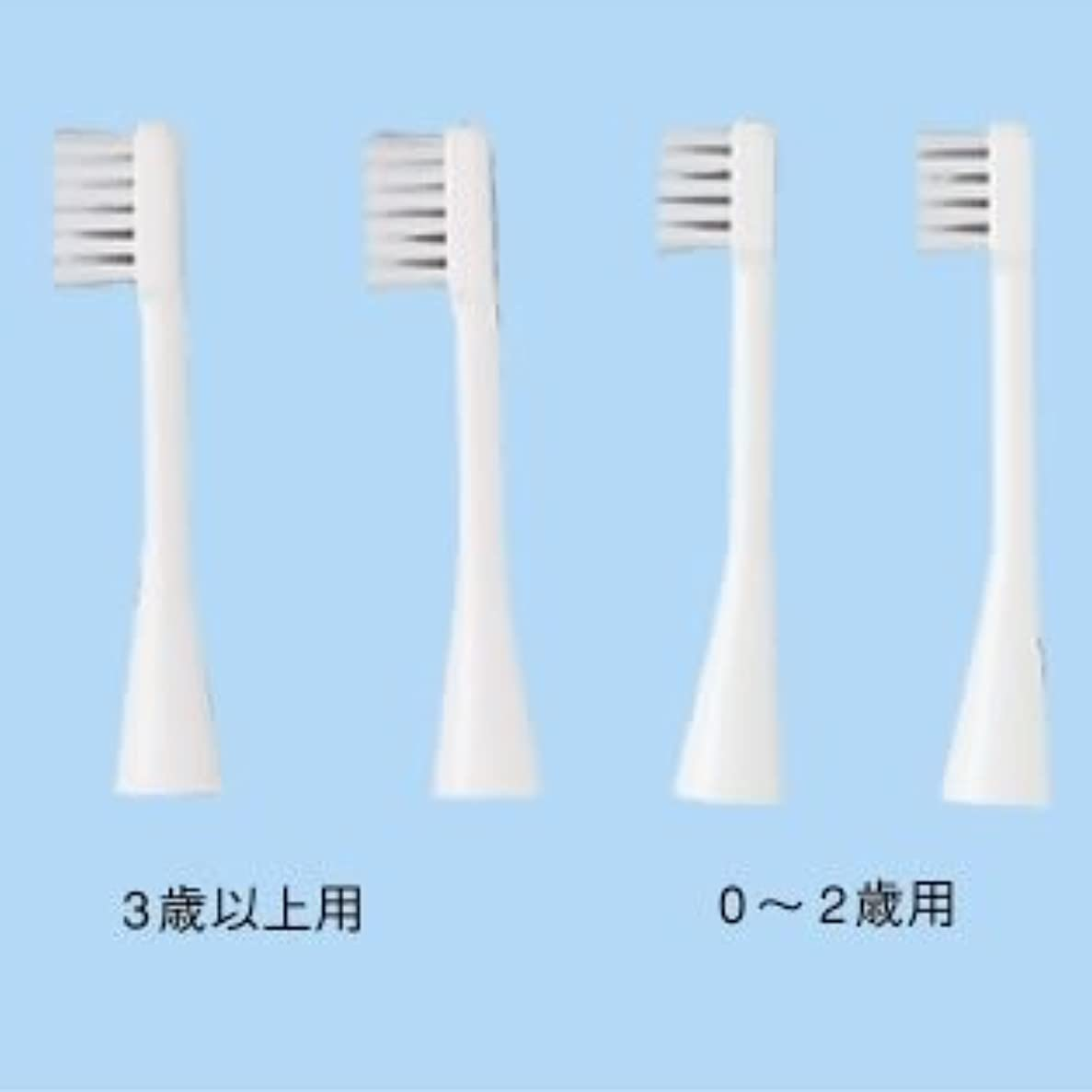 才能敵知る電動付歯ブラシハピカ 水だけdeOK! 替ブラシ2本組 0~2歳用