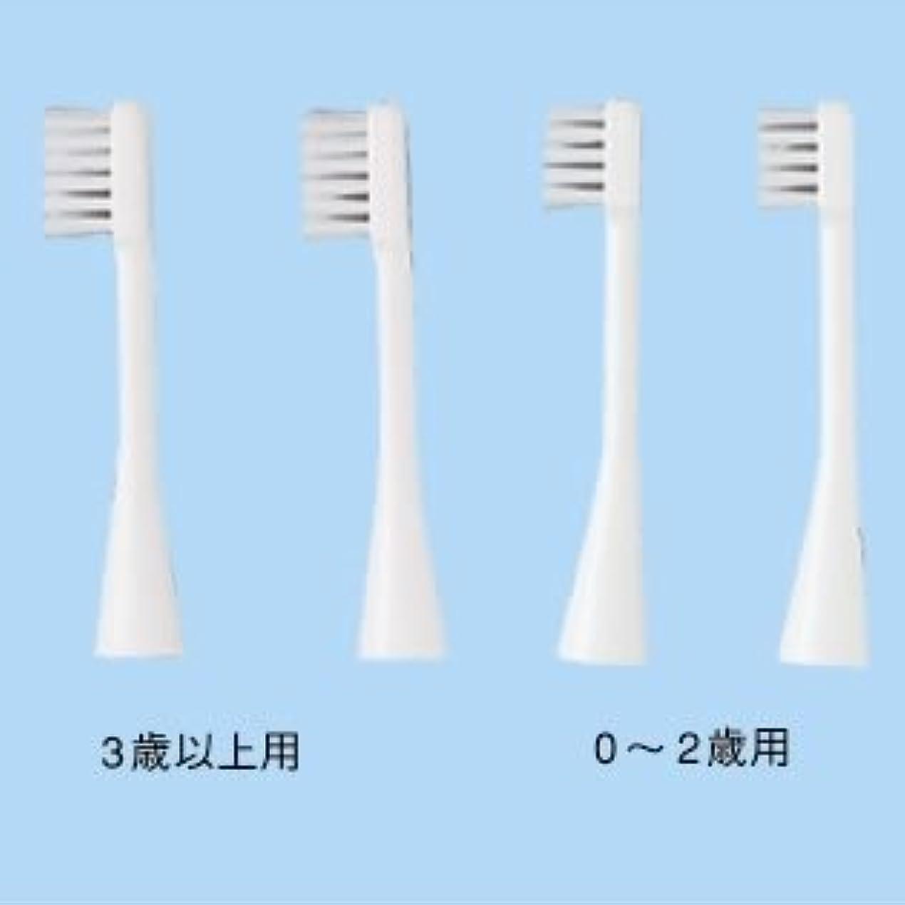 同封する平らなスケート電動付歯ブラシハピカ 水だけdeOK! 替ブラシ2本組 0~2歳用