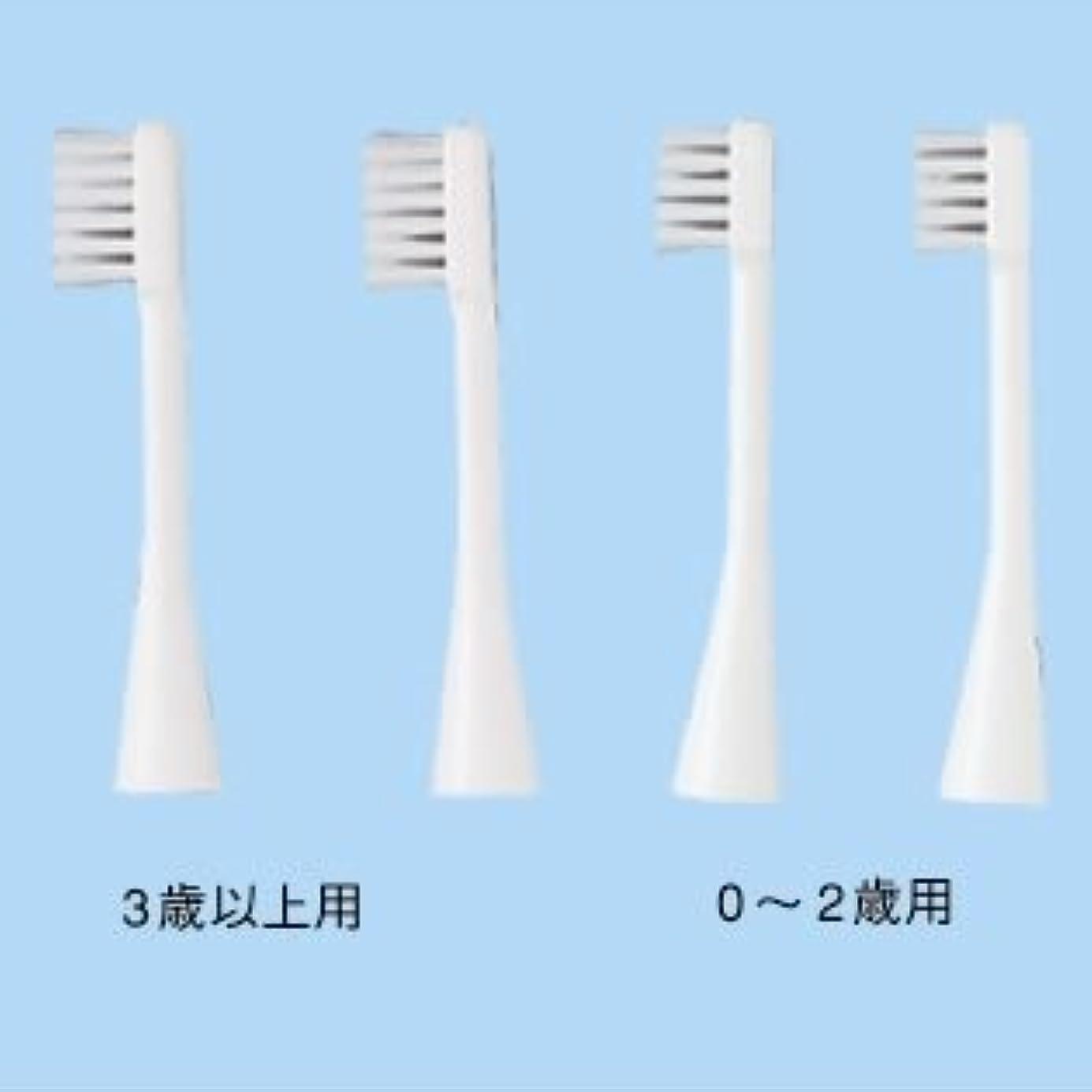 また明日ね生理信念電動付歯ブラシハピカ 水だけdeOK! 替ブラシ2本組 3歳以上用