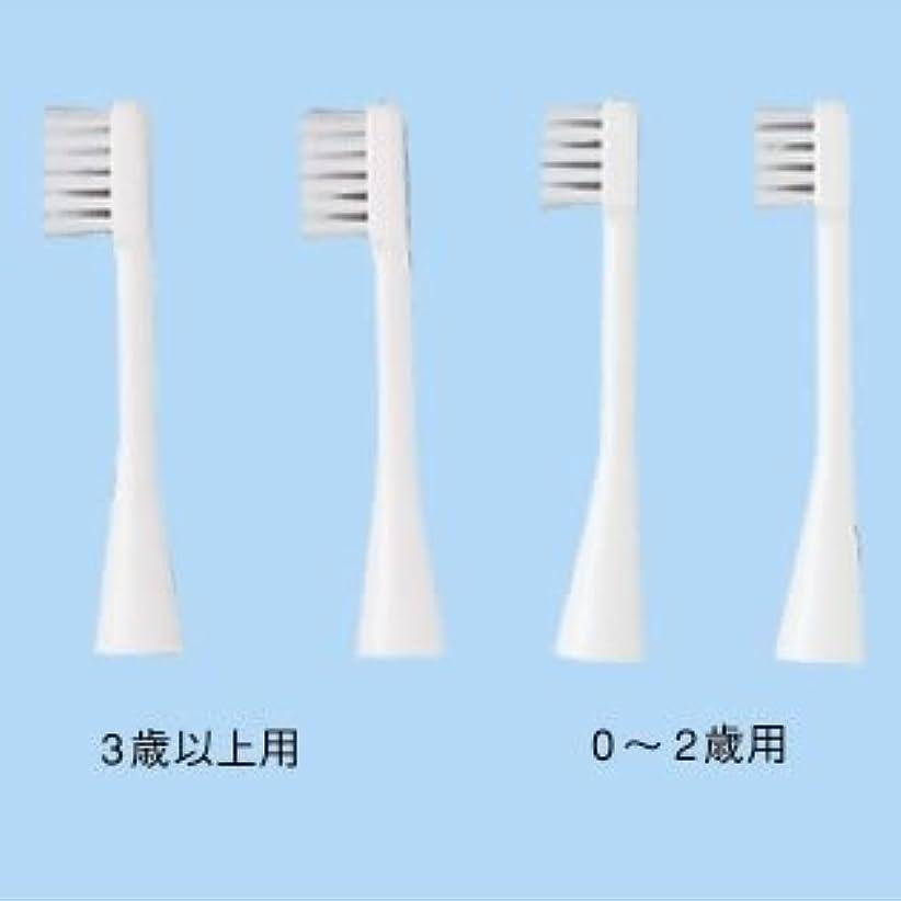 妨げる機械的に分注する電動付歯ブラシハピカ 水だけdeOK! 替ブラシ2本組 0~2歳用