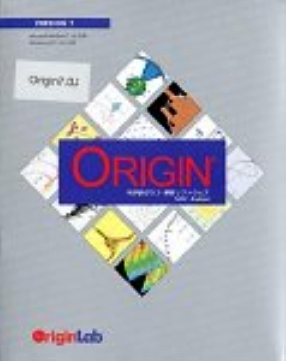 Origin v7.0J