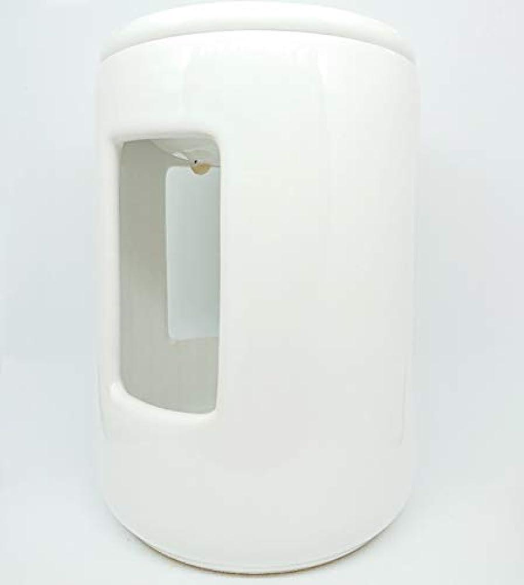 スローガン寝室を掃除するブルジョンイーエムエー アロマランプ ホワイト 1個