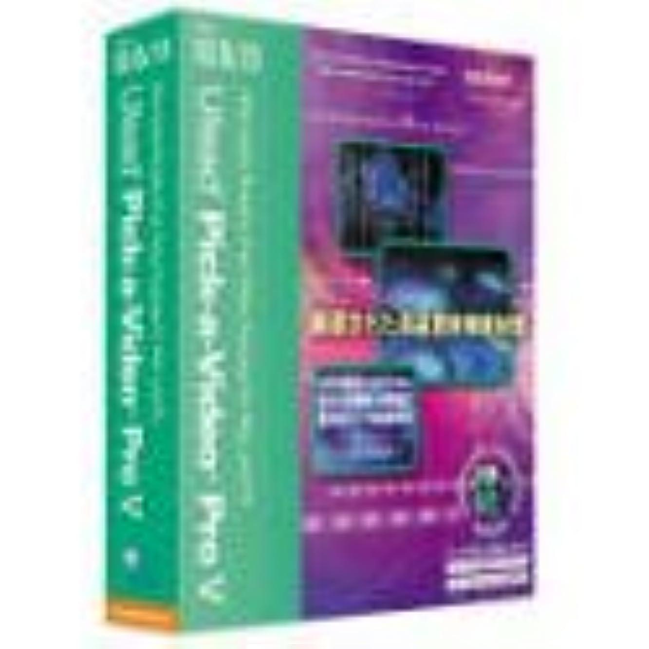 意義パスポート決済Ulead Pick-a-Video Pro 6
