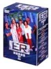 ER 緊急救命室 II ― セカンド・シーズン アンコール DVD コレクターズ・セット