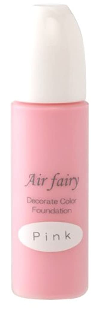 うま硬さホールドオールエアーフェアリーデコレートカラーファンデーション ピンク