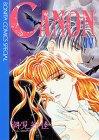 CANON 4 (ボニータコミックススペシャル)
