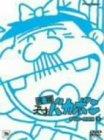 元祖天才バカボン DVD-BOX 3
