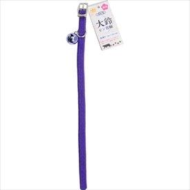 ターキー ねこモテ ビッグベルピン猫首輪 紫 BBPC-10.NM/PU