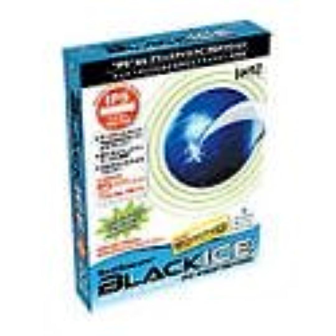 微生物ドライ運賃RealSecure BlackICE PC Protection