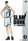 SLAM DUNK VOL.3 [DVD]