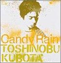 Candy Rain♪久保田利伸のCDジャケット