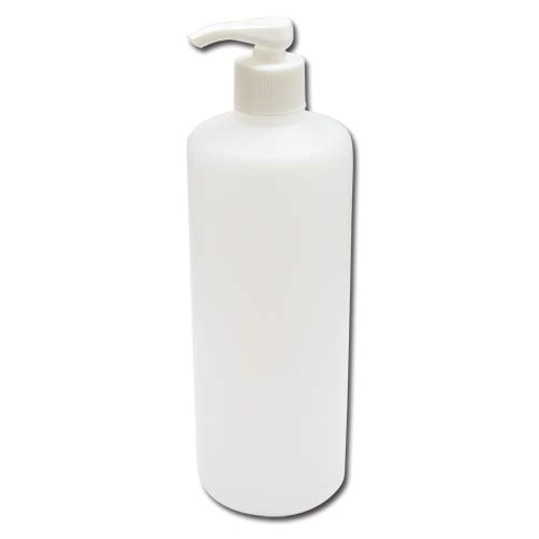 ポンプボトル詰め替え容器500ml│ディスペンサー詰め替え容器/業務用シャンプー?ボディーソープの小分けにポンプ容器 広口タイプ