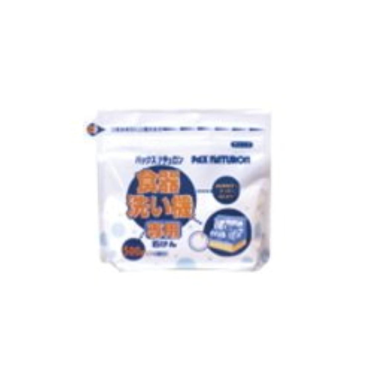 フェデレーションピニオンチョコレート太陽油脂 パックスナチュロン 食器洗い機専用石けん 500g [cosme]