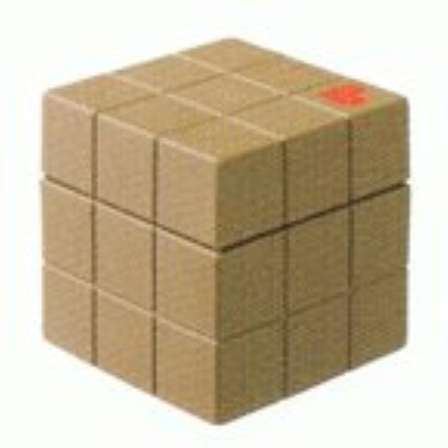 味方偽物光沢アリミノ ピース ソフトワックス 80g(カフェオレ)