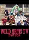 ワイルドアームズTV DVD BOX