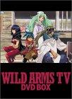 WILD ARMS TVのアニメ画像