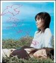 Kiroro「僕らのメッセージ」のCDジャケット