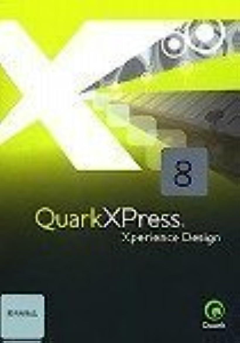 バンガロープロポーショナルマイクロプロセッサQuarkXPress 8 日本語版 学生?教職員向け