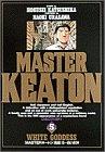 MASTERキートン (5) (ビッグコミックス)の詳細を見る