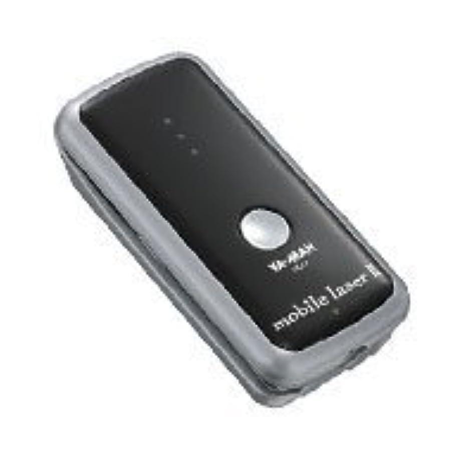 マイクロフォン非常に怒っています対称ヤーマン モバイルレーザー2 黒色 HD17B 2WAYでの照射が可能!男女で使えるレーザー脱毛器 モバイルレーザー の新型 モバイルレーザーⅡ
