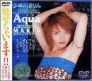 Aqua [DVD]