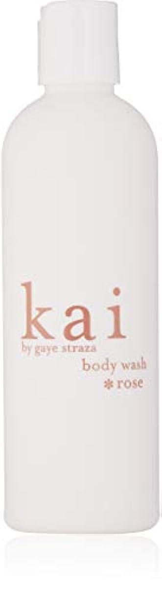 エコー任命一時停止kai fragrance body wash *rose (カイフレグランス ボディウォッシュ ローズ)