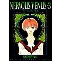 NERVOUS VENUS(3) (Amie KC)