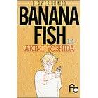 Banana fish (14) (別コミフラワーコミックス)