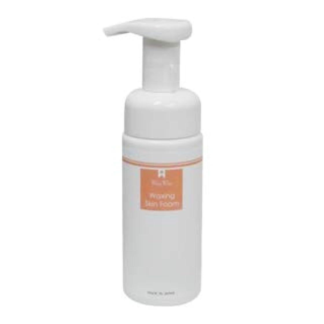 強調服を洗う高齢者ワックス脱毛 ワキシングスキンフォーム 150ml Dr.Wax