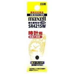 maxell 時計用酸化銀電池1個P(SW系アナログ時計対応)金コーティングで接触抵抗を低減 SR421SW 1BT A