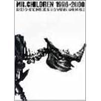 バンドスコア MR.CHILDREN 1996-2000 (バンド・スコア)