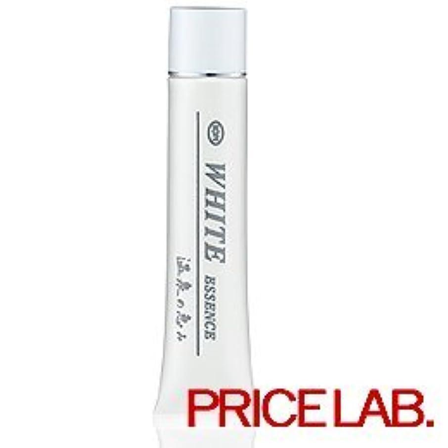 水素超越する足イオン化粧品 ホワイトエッセンス