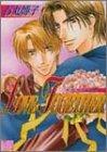 ラヴトゥギャザー (ドラコミックス (No.010))