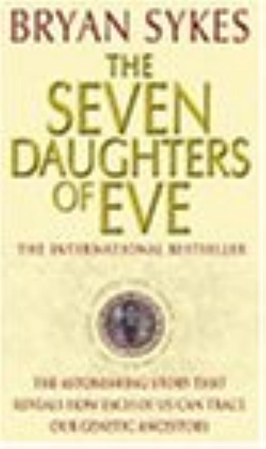 ファイナンス描写クッションThe Seven Daughters Of Eve