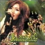 里菜 祭り2004 [DVD]