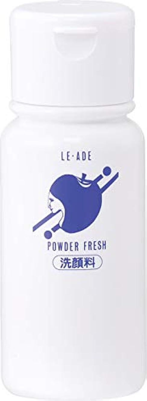 バトル粗い良性ル?アド 天然 酵素 洗顔料 パウダー フレッシュ 90g