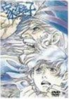 家なき子 Vol.5 [DVD]