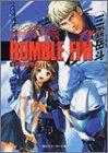 ランブルフィッシュ〈4〉伝説崩壊編 (角川スニーカー文庫)の詳細を見る