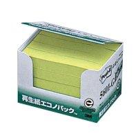 3M ポスト・イット エコノパック ふせんハーフ 再生紙 75×12.5mm グリーン 1パック(2