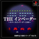 SIMPLE1500シリーズ Vol.73 THE インベーダー ~スペ...