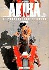 復刻版Akira 5 (アニメコミックス)
