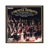 カルミナ・ブラーナ [DVD]