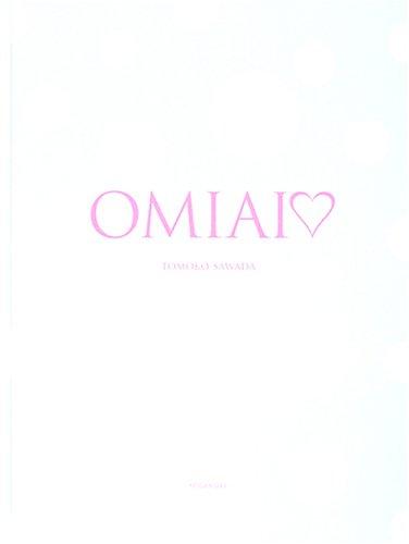 OMIAIの詳細を見る