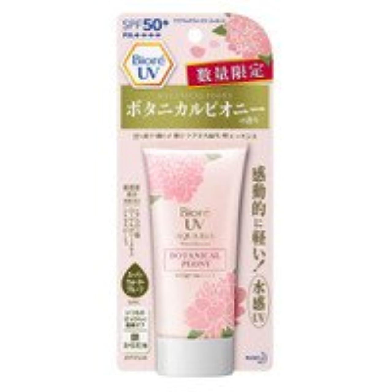 こするフロー価値のない花王 ビオレUV アクアリッチエッセンス ボタニカルピオニーの香り