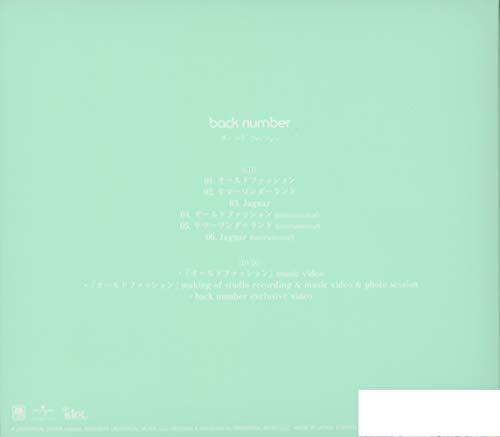 オールドファッション(初回限定盤)(DVD付)