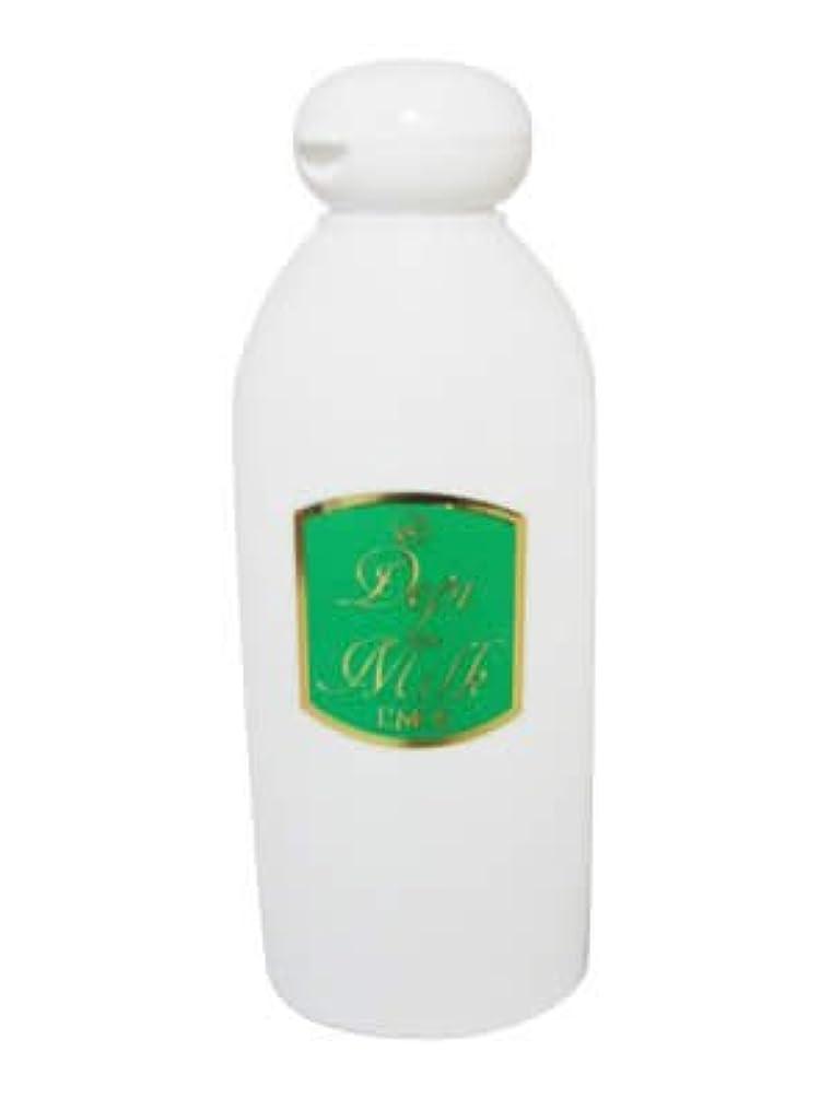 より平らな洗練機械的デピミルク 150ml