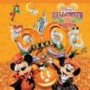 東京ディズニーランド ディズニー・ハロウィーン2003(CCCD)