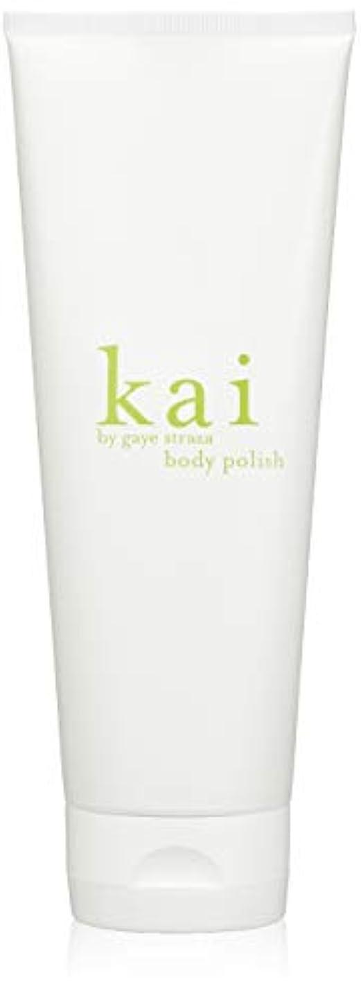 飾るホームレス高度kai fragrance(カイ フレグランス) ボディポリッシュ 226g