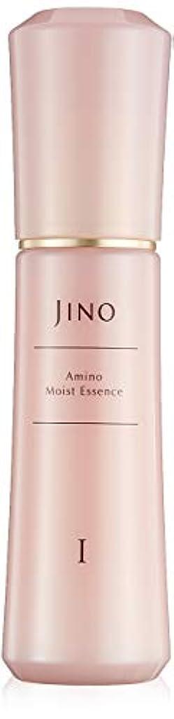 ジャグリングバルコニーあえてJINO(ジーノ) ジーノ アミノ モイスト エッセンス I 美容液 I (しっとりタイプ) 60ml