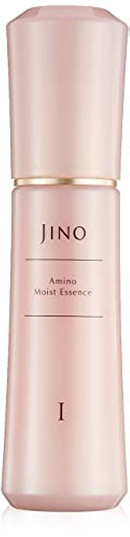言及するジェーンオースティンアンケートJINO(ジーノ) ジーノ アミノ モイスト エッセンス I 美容液 I (しっとりタイプ) 60ml